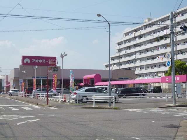 絵馬DOME 1階 アオキスーパー六名店