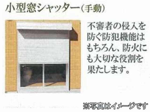 仮)ベレオ栄 3階 シャッター式雨戸