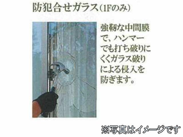仮)ベレオ栄 3階 ペアガラス