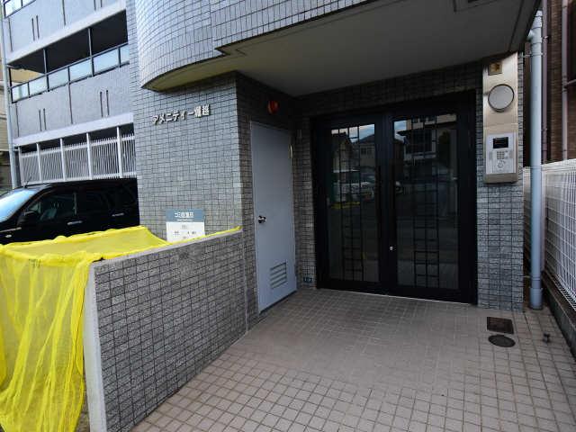 アメニティ堀越 3階 セキュリティ