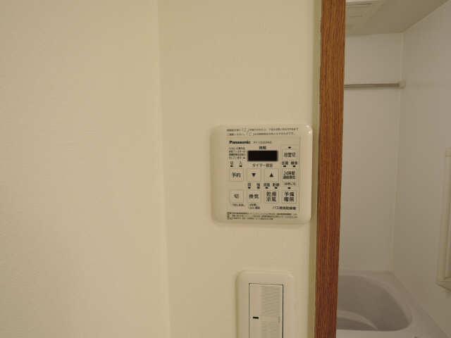 ブルーム名駅 3階 浴室乾燥機パネル