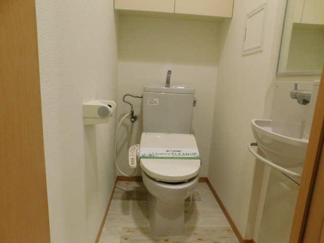 ハルモニア 10階 WC