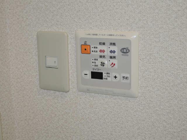 ハルモニア 6階 浴室乾燥機パネル