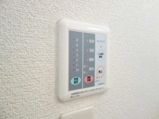 グランドエイト・K 2階 浴室リモコン