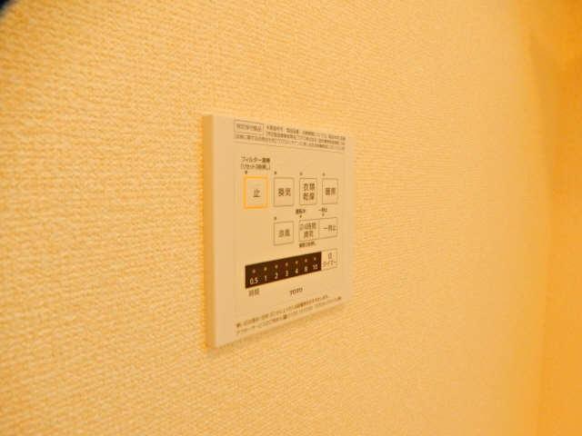 ブランシエルT 1階 浴室リモコン