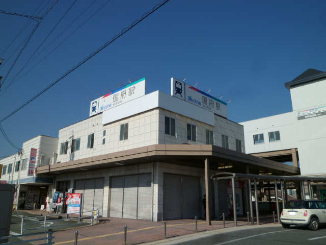フォーブル山口 名鉄線国府駅
