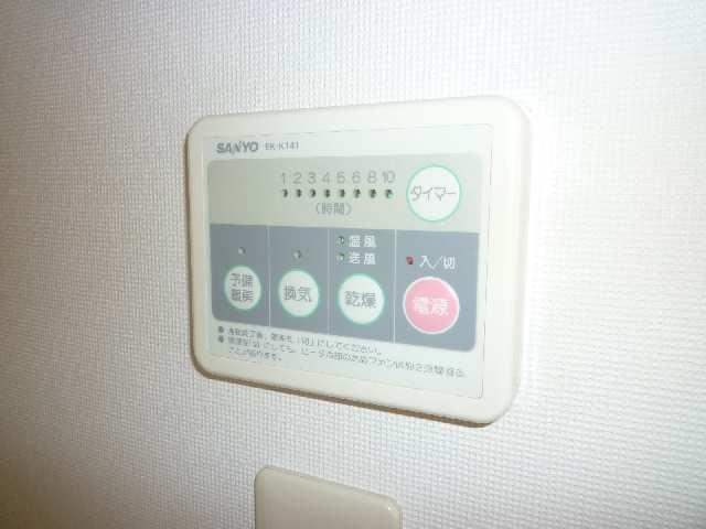 プランドールB 2階 浴室乾燥機