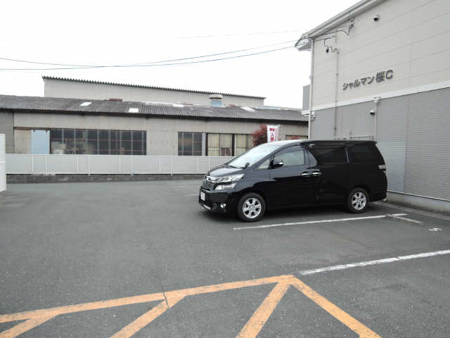 シャルマン桜 C棟 駐車場