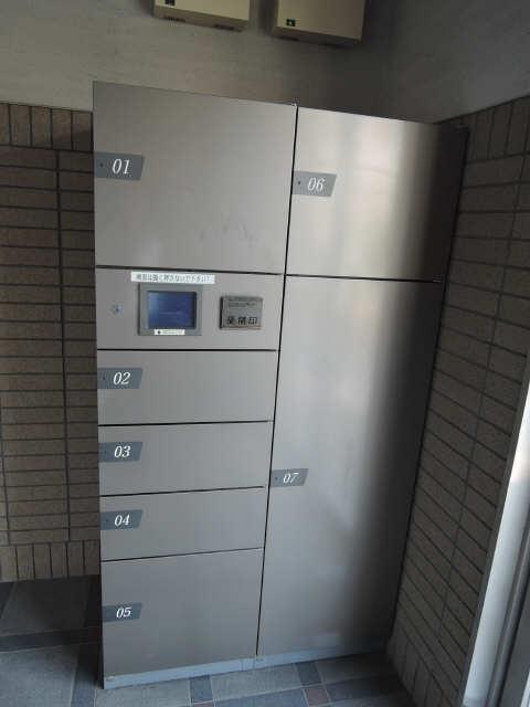 セレッソトキワ 宅配BOX