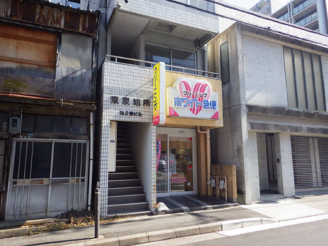changuⅢ泉 近隣環境