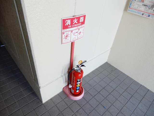 フロール・アサクラ 消火器