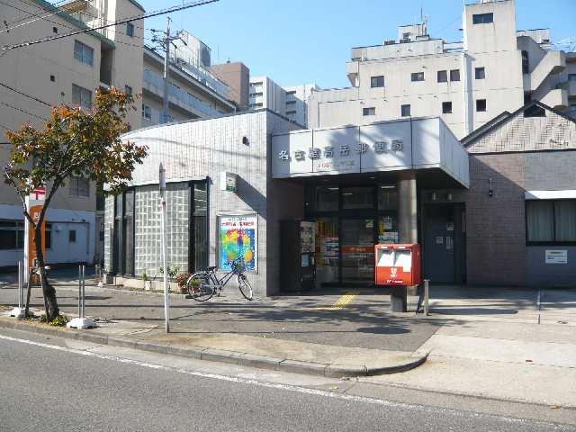 プロビデンス泉玉 高岳郵便局