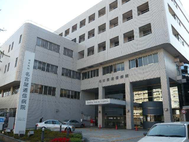 パレスサイド泉 7階 名古屋逓信病院