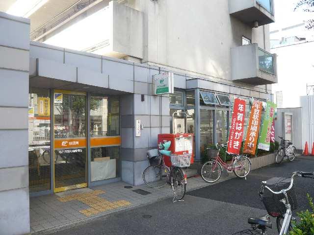 パレスサイド泉 7階 東片端郵便局