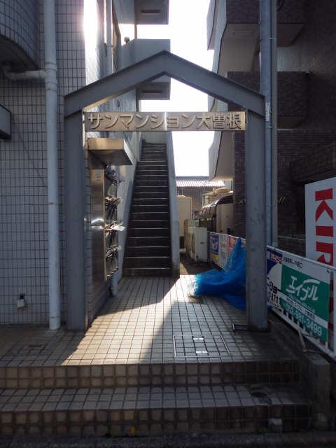 サンマンション大曽根 2階 エントランス