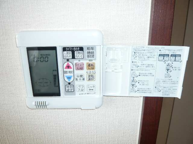 プライムメゾン矢田南 共通・エアコンリモコン