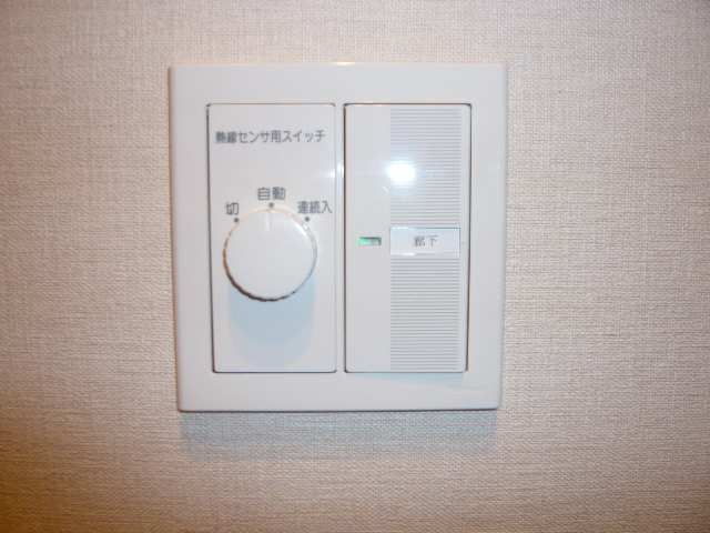プライムメゾン矢田南 玄関内センサー照明