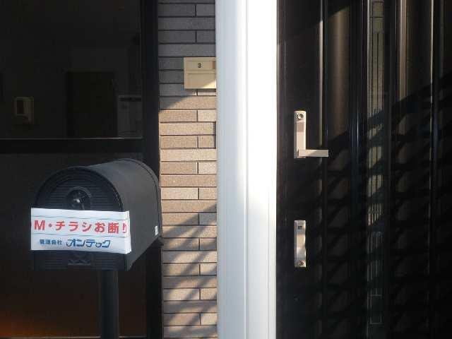 ファミール富士塚A 玄関