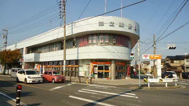 サンシャイン弘法 郵便局