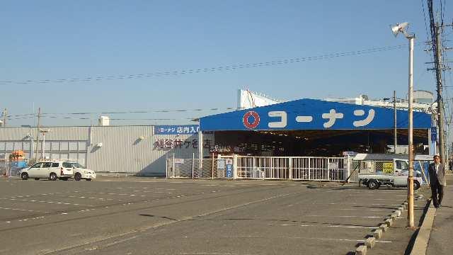 ハピネス井ヶ谷 ホームセンター