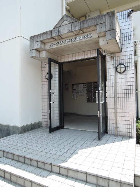 パークサイドNON・NO エントランス