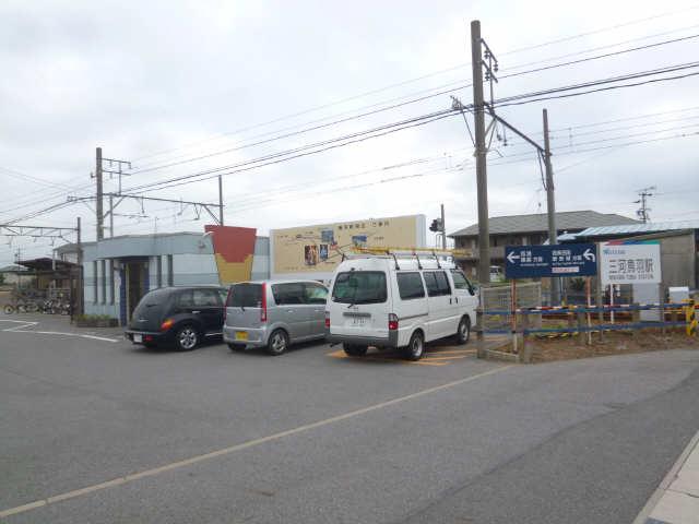 ベイベリー 三河鳥羽駅
