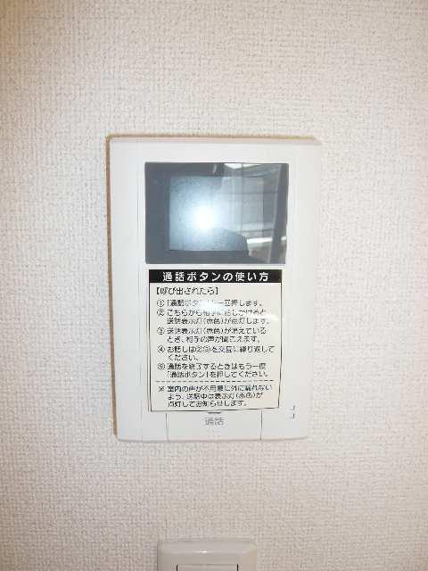 ジュネス矢田Ⅰ 2F(2LDK)