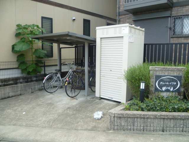 アムールイワタ 1階 自転車置場