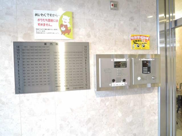 アーバンドエル八事石坂 1階 セキュリティ