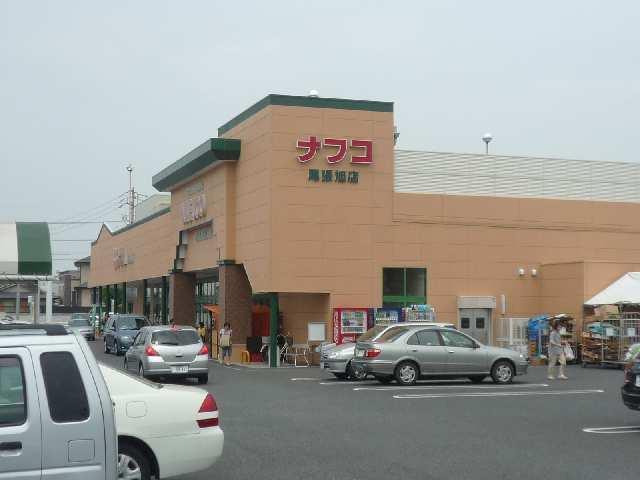 平子町貸家 最寄スーパー