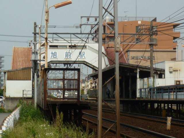 コフレK 2階 最寄駅