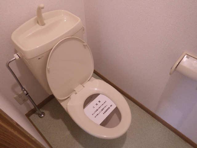サーフサイドサンシャインN 2階 WC