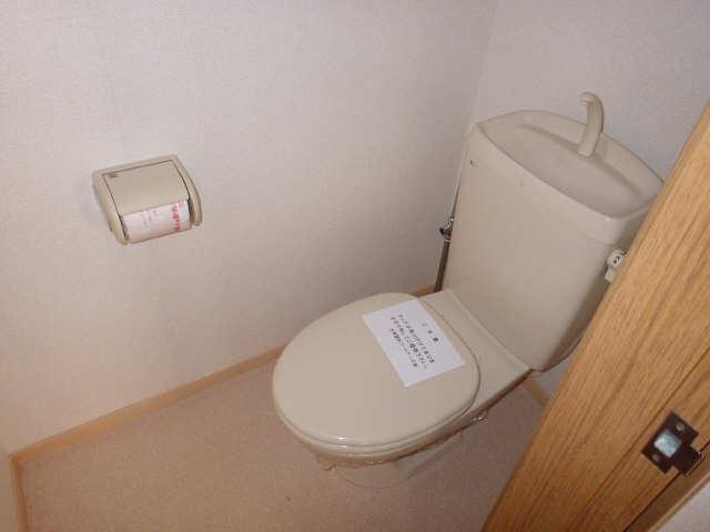 サーフサイドサンシャインN 3階 WC