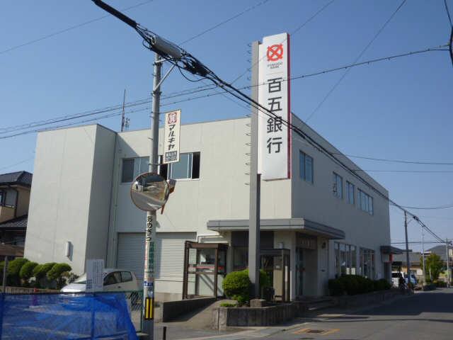 グリーンコーポ 2階 白塚銀行