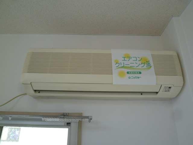 グリーンコーポ 2階 エアコン