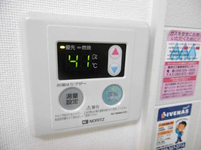 温度設定リモコン