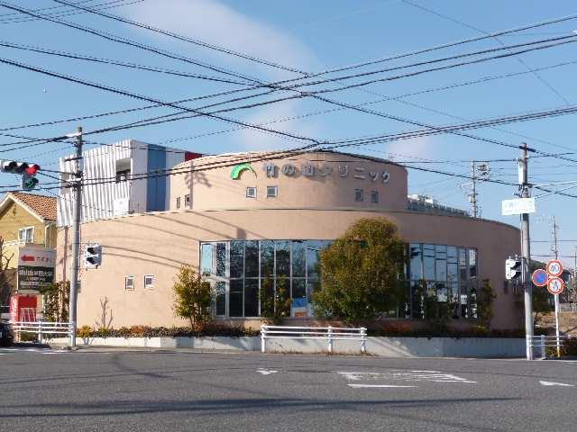 ヒルサイド竹の山 2階 医療機関