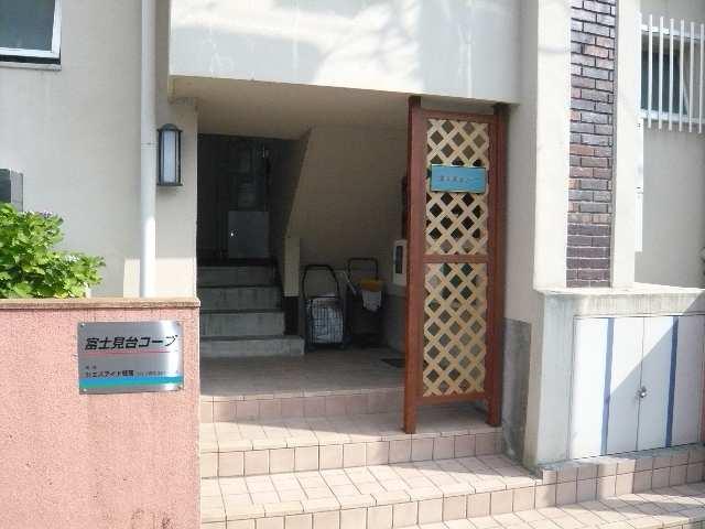 富士見台コープ 1階 入口