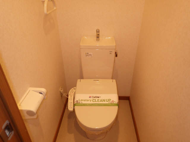 クレスト大島 3階 WC