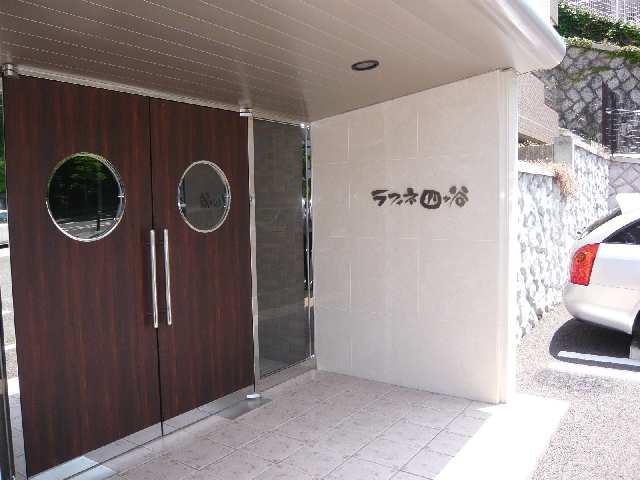ラフィネ四ッ谷 4階 エントランス