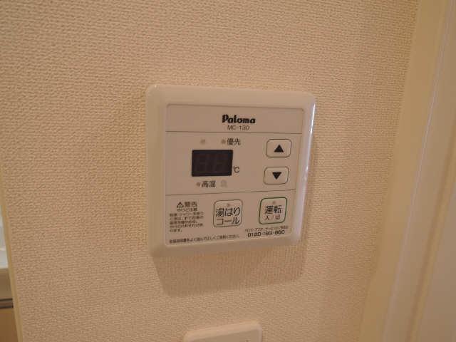 プリオール椿PartⅡ 2階 給湯器スイッチ