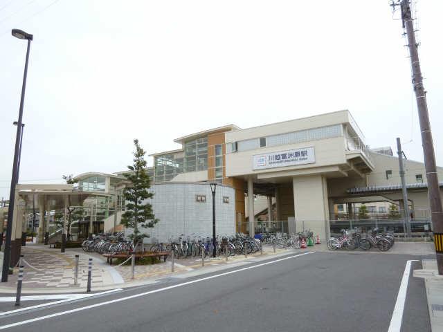 近鉄川越富洲原駅