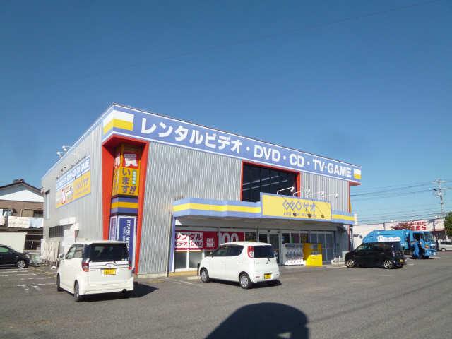 クレアタウン平賀 A棟 レンタルビデオ店