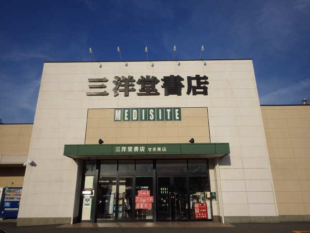 クレアタウン平賀 A棟 書店