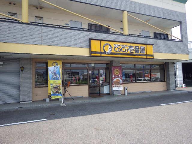 クレアタウン平賀 A棟 飲食店