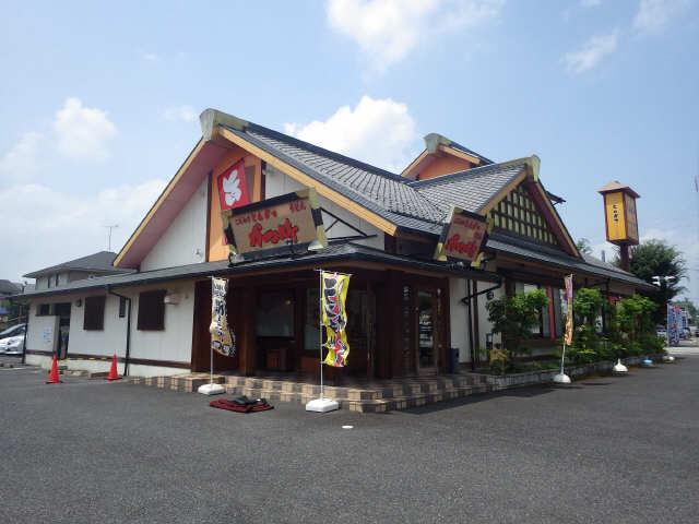 下有知佐藤住宅 5 飲食店