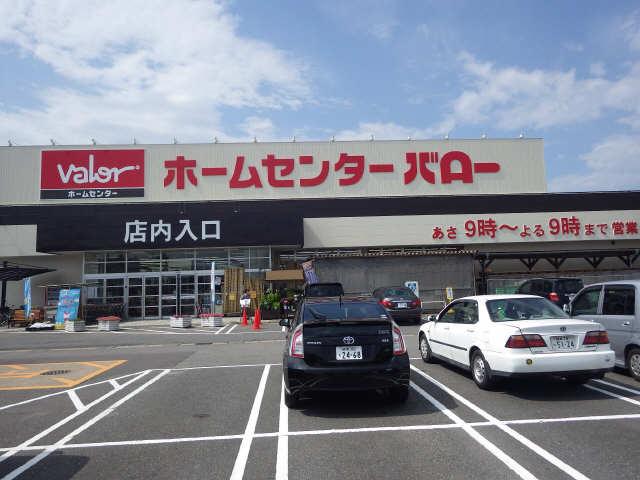 武芸川八幡貸家 ホームセンター