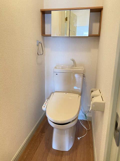 プロスパ ハイム 1階 WC