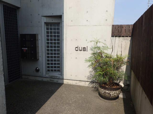 dual 3階 エントランス