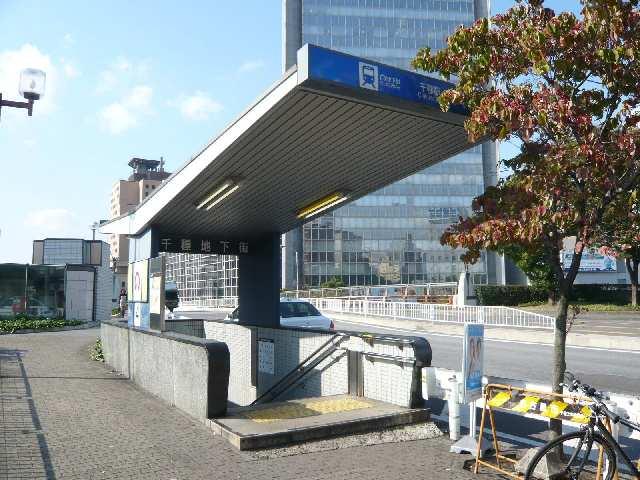 地下鉄千種駅